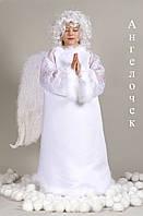 Детский новогодний костюм ангелочка