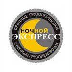 «Ночной Экспресс» -30% на доставку)))