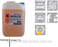 Высокопенистое моющее средство для автоматической мойки Preccera Extra Fra-ber 25кг. Пречера Экстра)