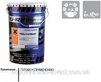 Очищающее средство для профессионального удаления битума и других веществ Togli Catrame 1 л. Тожли Катрам