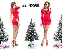 Облегающее мини платье с баской из французского трикотажа красное 088 к