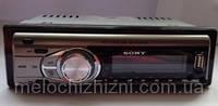 Автомагнитола Sony USB FM Съемная панель (Арт. P9000)