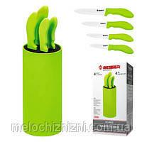 Керамические ножи BESSER (с керамическим покрытием) (Арт. 0612)