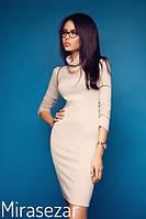 Платье стильное Mirasezar (Арт. 363 АР)