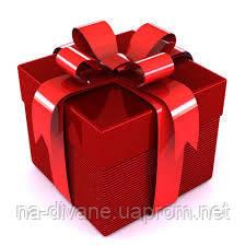 Забери свой подарок на Новый год