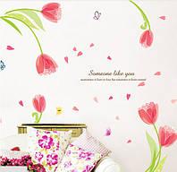 """Наклейка на стену, наклейка цветок, наклейки на шкаф """"Тюльпаны наклейки 6шт"""", наклейки на окна на прозрачной"""