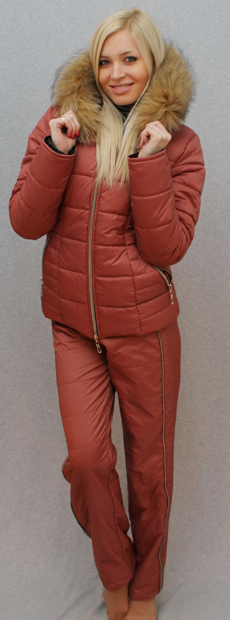 Зимние куртки и костюмы женские доставка