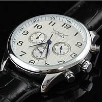 Часы Jaragar Elite White