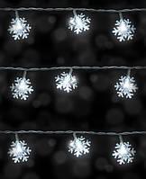 Гирлянда Снежинки 3.9 м, 40 LED-ламп для дома и улицы