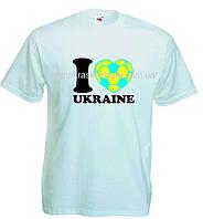 Футболка футбольная I love Ukraine