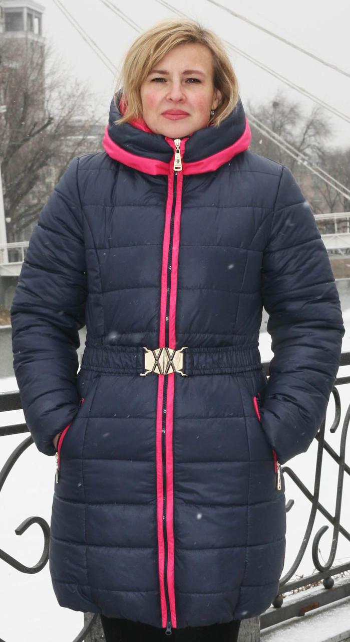 Купить Куртку Зимнюю Женскую Недорого