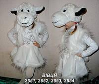 Карнавальный (новогодний) костюм Овечка овца