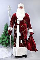 Карнавальный (новогодний) костюм Дед Мороз бордовый