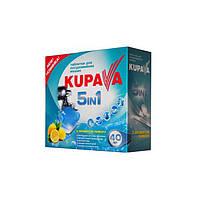 Таблетки для посудомоечных машин KUPAVA лимон 40