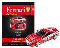 Ferrari Collection №66
