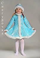 Карнавальный костюм детской Снегурочки