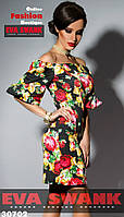 Платье цветное, рукав 3/4, с оголёнными плечами-02075