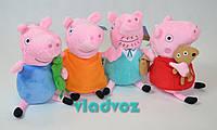 Семья свинка пеппа игрушка мягкая 24 см.