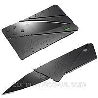 Нож визитка Card Sharp