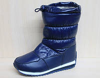 Теплые дутики на девочку, подростковая зимняя обувь, высокие сапоги тм Tom р. 31