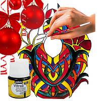 Набор 5х45 мл. шт.красок Витрал Vitrail витражная для росписи по стеклу,металлу и тд.