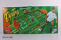 Настольная игра Футбол на штангах 0705