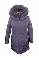 Женская зимняя куртка Nui Very (Нью Вери) Дороти 2
