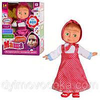 Интерактивная кукла Маша Limo Toy MM 4615