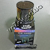 Светильник проектор ночник Звёздное небо Star Master Стар Мастер с USB-кабелем