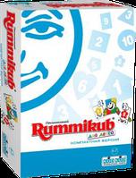 """Настольная игра """"Rummikub для детей"""" (компактная версия)"""