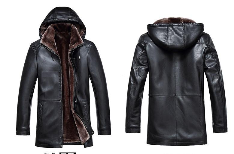 Кожаная Теплая Куртка Купить