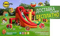 Детский надувной батут - игровой центр 11 в 1 Happy Hop + Подарок!