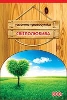 Газон Светолюбивый 800 г. / Газон Світлолюбивий 800 г.