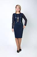 Купить модное нарядное женское платье