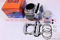 Цилиндр к-кт (цпг) 150cc GXmotor для китайских скутеров 150 кубов.