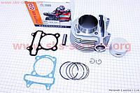 Цилиндр к-кт (цпг) 150cc SEE для китайских скутеров