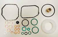 Набор прокладок ТНВД Bosch VE электронный