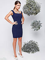 Платье женское темно-синее Луиз  из тонкого жаккарда приталеного силуэта