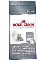 Royal Canin корм для кошек для профилактики образования зубного налета и зубного камня - 1,5 кг