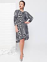 Платье женское Гледис черно-белое из мягкой теплой принтованой ткани