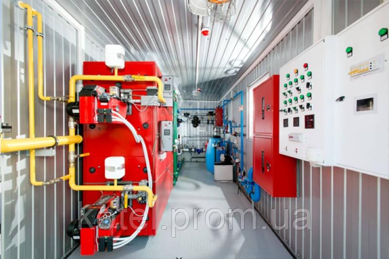 модульные газовые котельные до 700квт