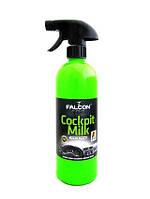 Средство для полировки и обновления пластиковых элементов салона автомобиля FALCON Cockpit Milk