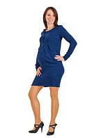 Платье теплое для будущих мам (синее)