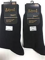 Теплые мужские носки с шерстью ТМ Дюна (р.38-40)