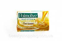Мыло Palmolive Питание 90 г