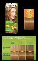 Краска для волос Palette Золотистый Блондин