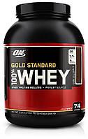 100% Whey Gold Standard 5 Lb (протеин)