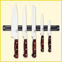 Магнит настенный для ножей, планка-держатель магнитный для кухонных ножей MHR /14-2