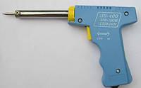 Паяльник пистолет ускоренного нагрева, 30-100Вт