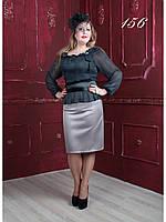 Asphodel 156 : Платье-двойка с шифоновой свободной блузой и атласной юбкой (52, 54 размеры)